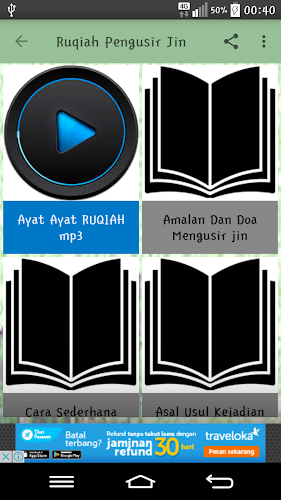 Download RUQYAH PENGUSIR JIN by Qiboldev APK latest version