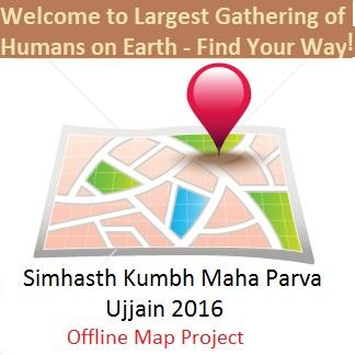 Offline Maps Simhasth Ujjain