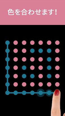 Two Dotsのおすすめ画像3