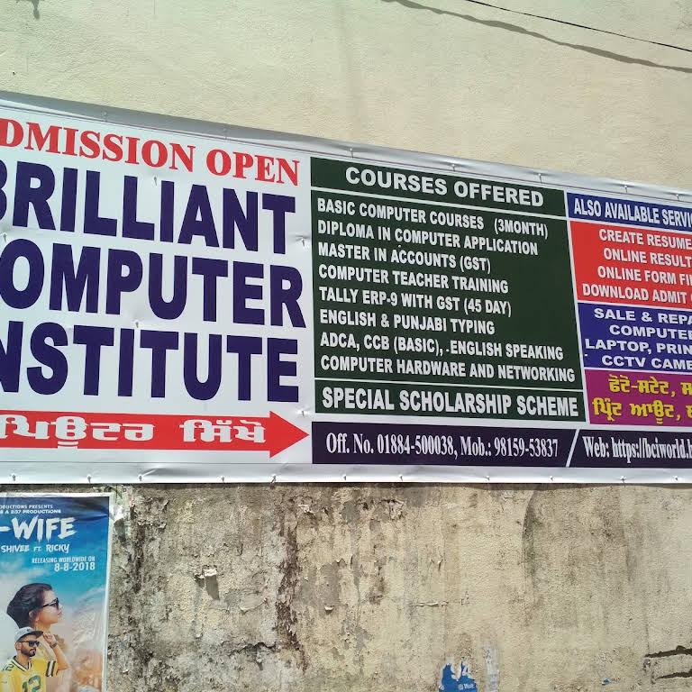 Brilliant computer institute - An Institute of Technical