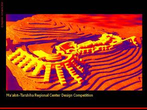 Photo: Maalot-Tarshiha Regional Center Design Competition