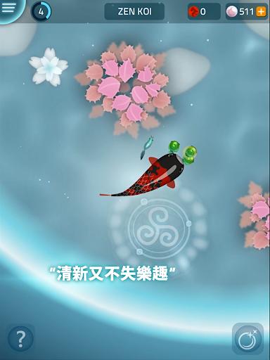 App zen koi app app for Koi zen facebook