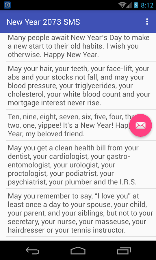 Nepali New Year 2073 SMS - Android Apps on Google Play