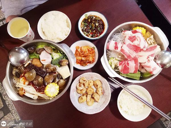 路得小火鍋 | 雙人套餐可選2道附餐 白飯、泡菜吃到飽 高CP值巷弄美食推薦