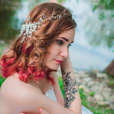 Wedding photographer Katya Grin (id417377884). Photo of 09.08.2017