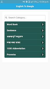 উচ্চারণসহ ইংরেজি থেকে বাংলা অনুবাদ - náhled