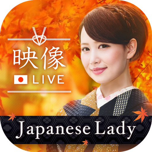 Omotenashi – Live Video Chat