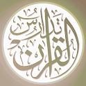 تدارس القرآن icon
