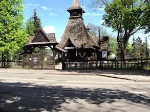 Photo: Kościół w Białogonie