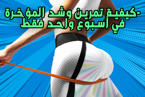 سر جمال الصحراويات بدون أنترنت 2018 - náhled