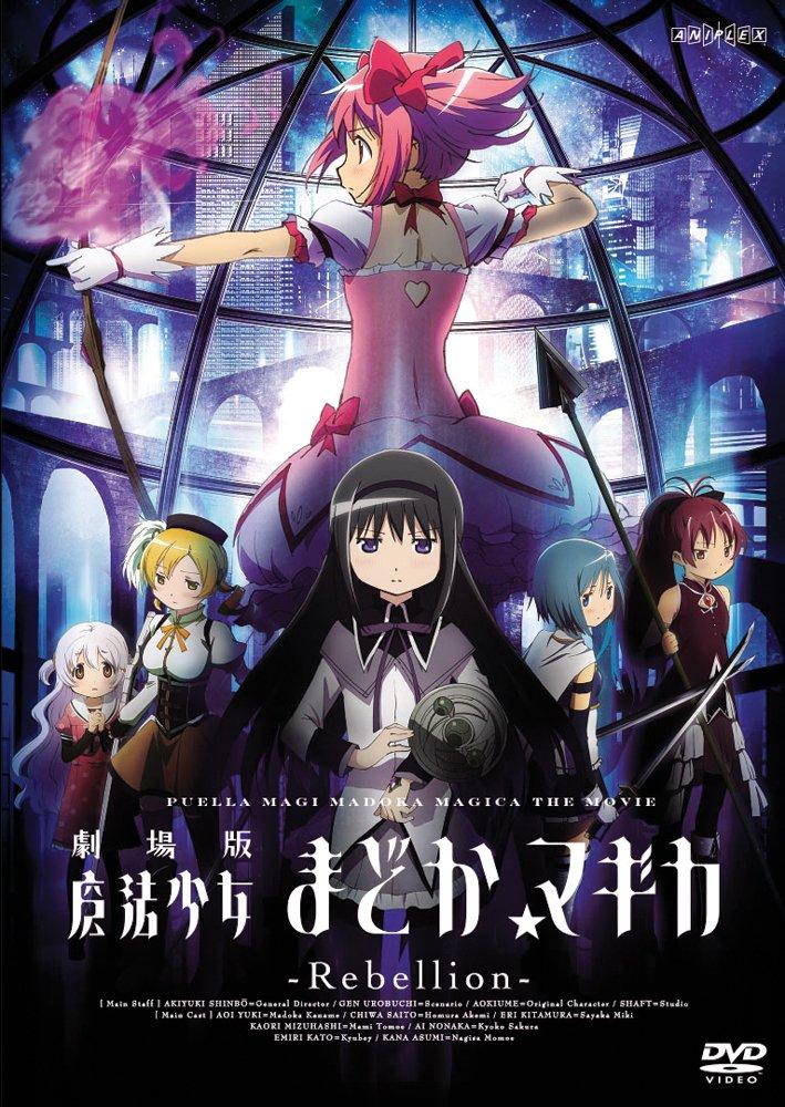 madoka-magica-the-movie-rebellion