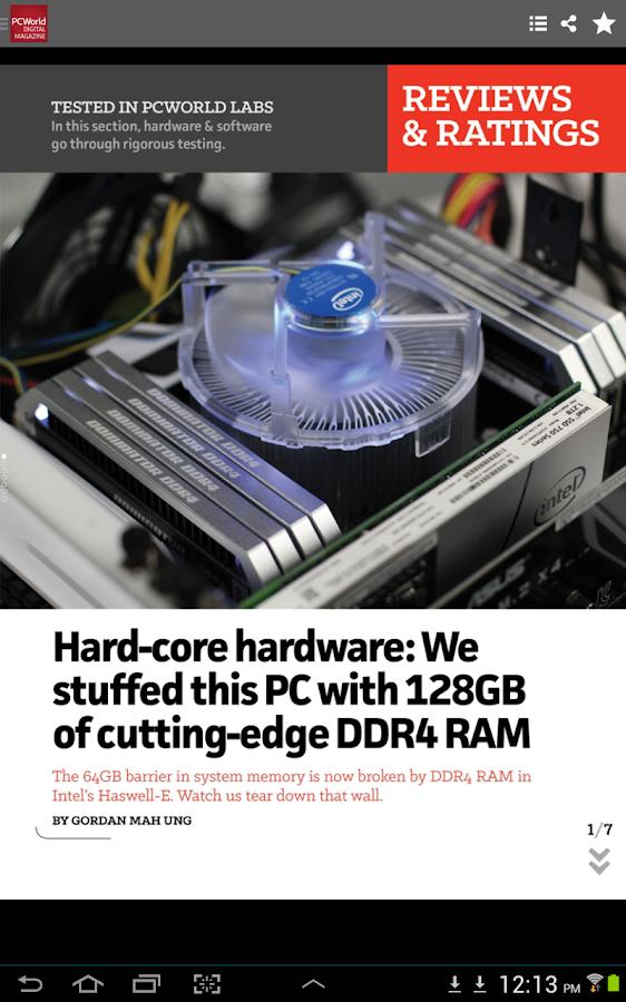 PCWorld Digital Magazine (US)- screenshot