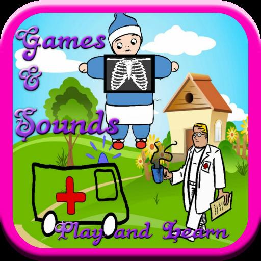 子供のための無料救急車ゲーム 教育 App LOGO-APP試玩