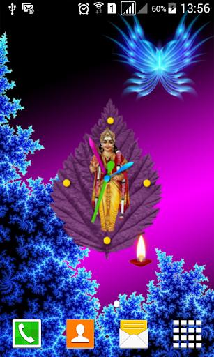 Karthikeya Clock