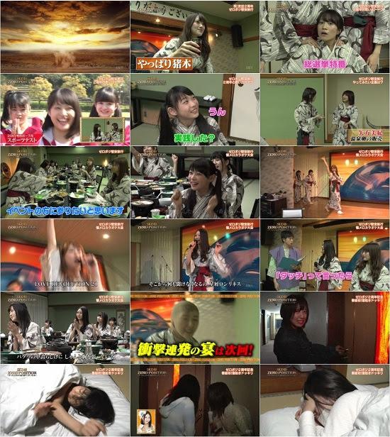 (TV-Variety)(720p) SKE48 ZERO POSITION~チームスパルタ!能力別アンダーバトル~ ep49 170107