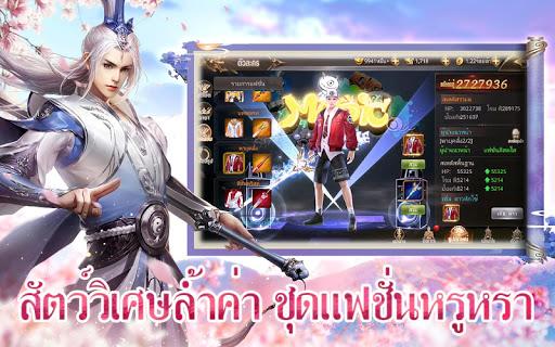 Sword of Love:u0e0au0e30u0e15u0e32u0e1fu0e49u0e32u0e25u0e34u0e02u0e34u0e15 screenshots 8