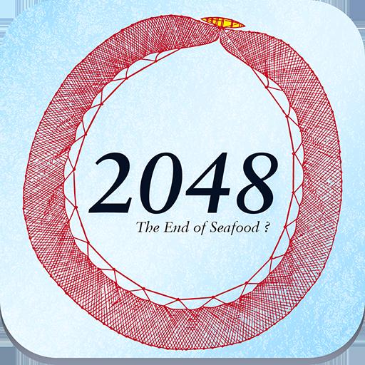 2048海鮮危機 棋類遊戲 App LOGO-APP開箱王