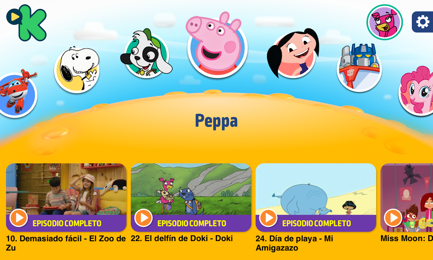 Discovery K!ds Play! Español- screenshot