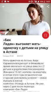 Newtimes.kz - Новости Казахстана - náhled
