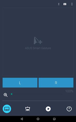 工具必備免費app推薦|Remote Link (PC Remote)線上免付費app下載|3C達人阿輝的APP