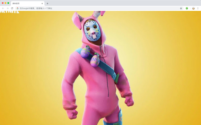 Fortnite HD New Tabs Popular Games Themes