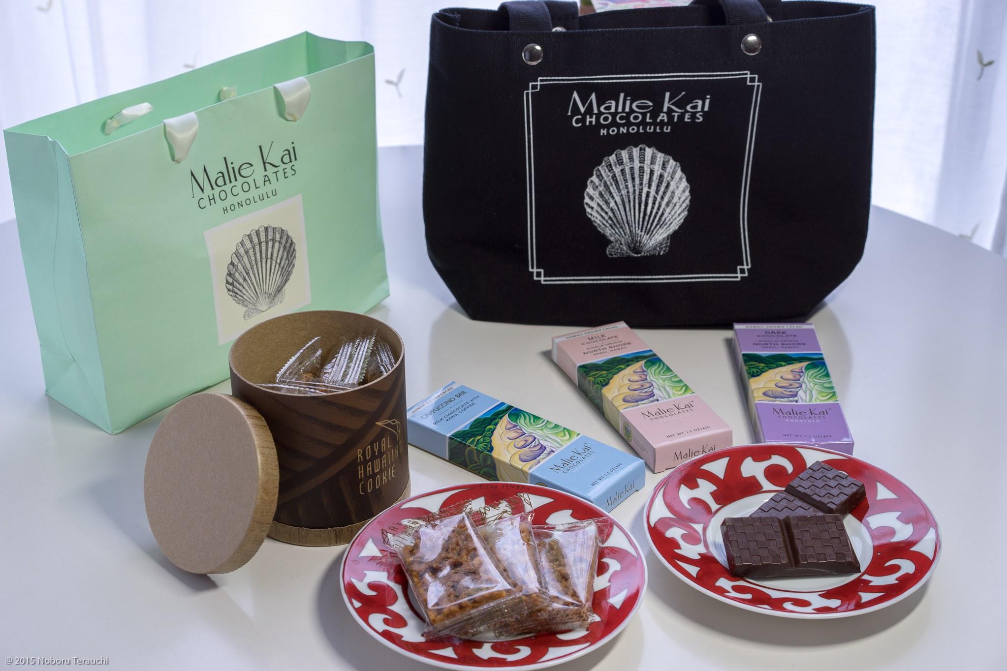 マリエカイ・チョコレート&ロイヤル・ハワイアン・クッキー