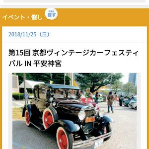 スカイラインGT-R  昭和48年 ケンメリ GT-Rのカスタム事例画像 かず吉さんの2018年11月21日13:17の投稿
