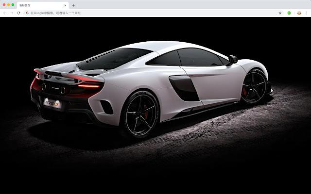 McLaren New Tab Page HD Car Hot Theme
