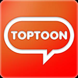 탑툰 - 웹툰/만화를 매일매일 무료