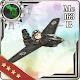 Me 163B