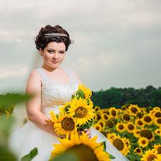 Wedding photographer Aleksandra Bodrova (AleksBodrova). Photo of 13.02.2016