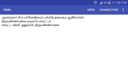 Tamil Text Viewer - View Tamil document in Android - Apps on