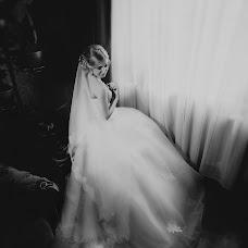 ช่างภาพงานแต่งงาน Aleksandr Trivashkevich (AlexTryvash) ภาพเมื่อ 06.05.2015