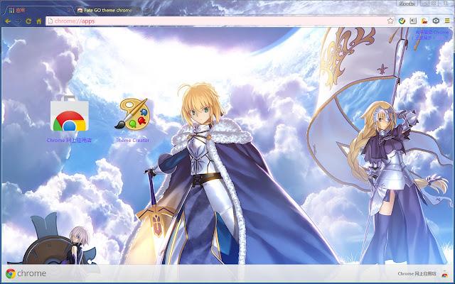Fate GO theme chrome