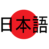 Japanese 9