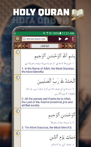 Holy Quran Audio (urdu & english translation) App Report on