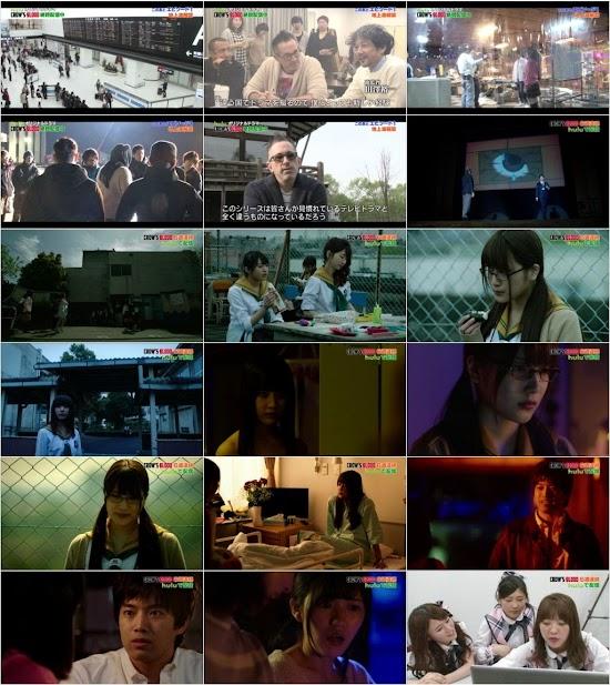 (TV-Dorama)(720p) 日米合同製作ドラマ「CROW'S BLOOD」AKB48がハリウッドに挑戦!SP 160723