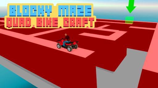 塊狀四輪驅動摩托車迷宮工藝3D