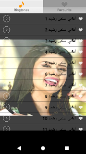 تنزيل اغاني سلمى رشيد 2018 Salma Rachid Ach Ja Ydir 1