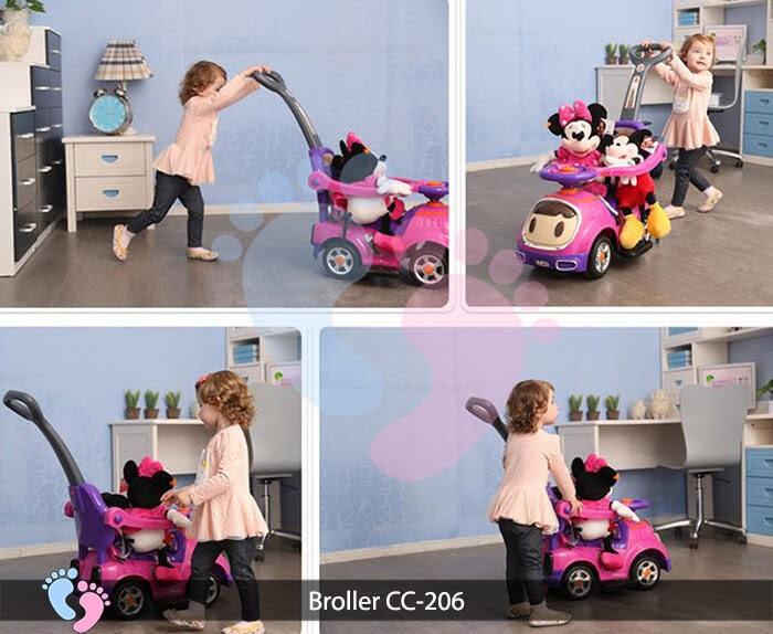 Xe chòi chân trẻ em Broller CC 206 1