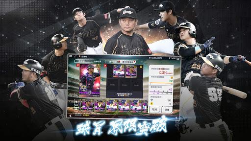 棒球殿堂 screenshot 9