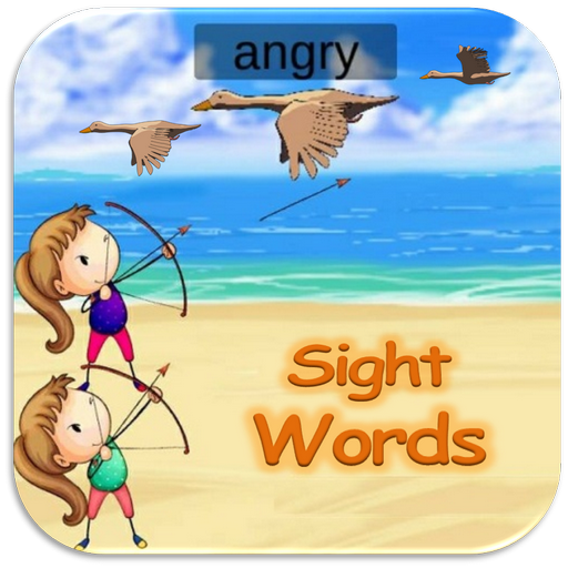 Sight Words Archery