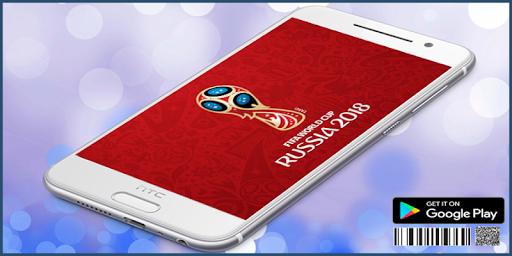 بث مباشر كأس العالم روسيا 2018 مجانا  SIMULATOR for PC