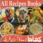 Recipes Special Eid Dishes