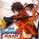 Sengoku Basara 2 Heroes Trick Icon