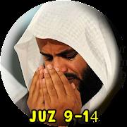 App MP3 AL Quran Dan Terjemahannya Offline APK for Windows Phone