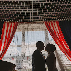 Wedding photographer Svetlana Malysheva (SvetLaY). Photo of 10.08.2015