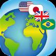 Geo Challenge Classic - Geography Trivia / Quiz icon