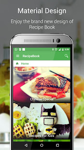 Indian recipe book free apps on google play screenshot image forumfinder Image collections