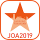 JOA2019 Download on Windows